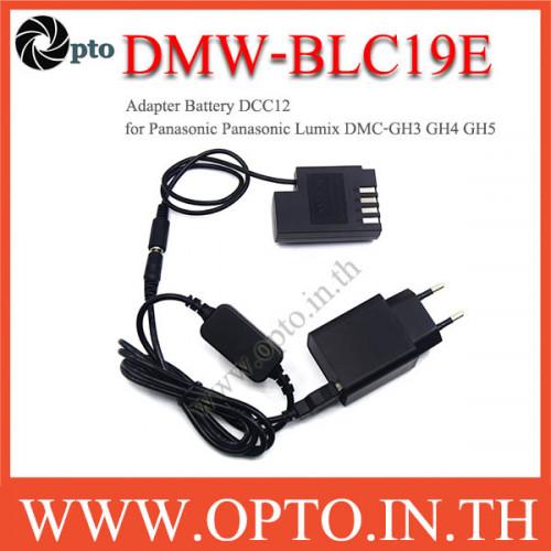 สายชาร์จ DMW-BLF19E+AC Adapter Battery DCC12 for Panasonic Camera แบตเตอรี่แบบเสียบปลั๊กไฟหรือUSB