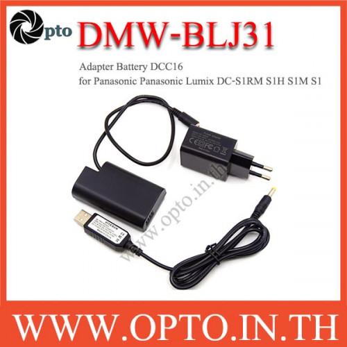 สายชาร์จ DMW-BLJ31+AC Adapter Battery DCC16 for Panasonic Camera แบตเตอรี่แบบเสียบปลั๊กไฟหรือUSB