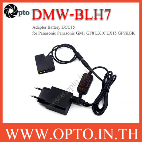 สายชาร์จ DMW-BLH7+AC Adapter Battery DCC15 for Panasonic Camera แบตเตอรี่แบบเสียบปลั๊กไฟหรือUSB