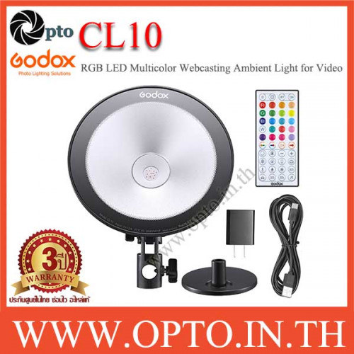 CL10 Godox RGB LED Multicolor Webcasting Ambient Light for Video  ไฟต่อเนื่องRGBสำหรับแคสต์