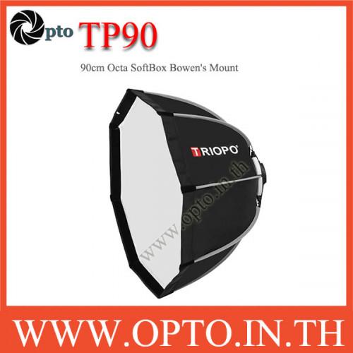Triopo K90 90cm  Octa SoftBox Bowen's Mount