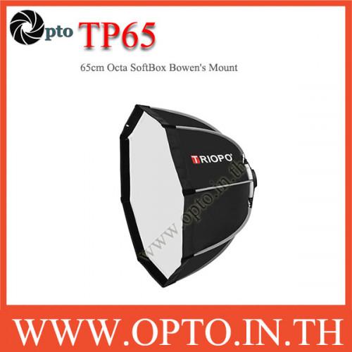 Triopo  65cm  Octa SoftBox Bowen's Mount