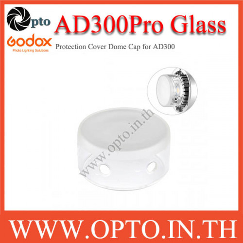 AD300Pro Glass Protection Cover Dome Cap for AD300