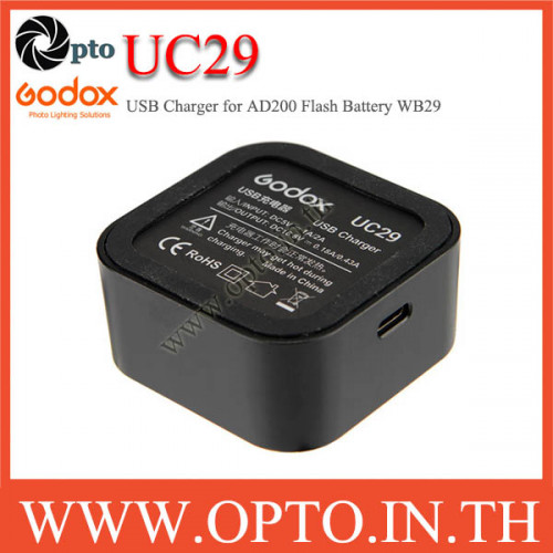 Godox UC29 USB Charger for AD200 Flash Battery WB29