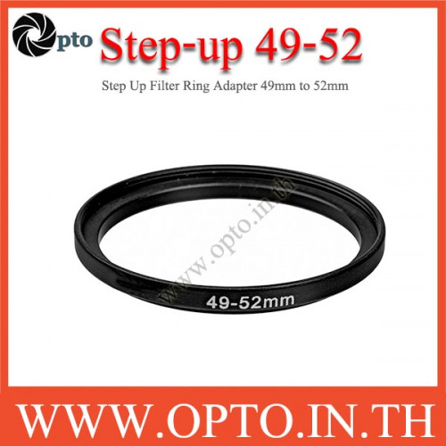 Step Up Filter Ring Adapter 49 to 52  (49mm-52mm)