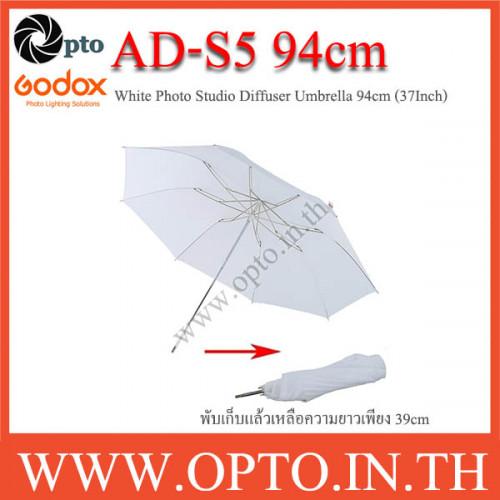 White Photo Studio Diffuser Umbrella 94cm (37Inch) ร่มทะลุสีขาว
