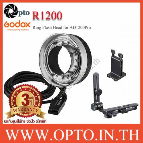 R1200 Godox Ring Flash Head for AD1200Pro
