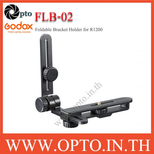FLB02 Godox Foldable Holder for R1200