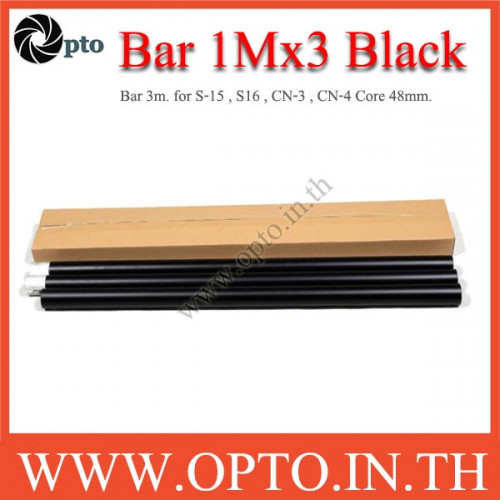 Bar 1Mx3 Black For S-15  S-16 CN-3 CN-4 Background Stand แกนฉาก3เมตร