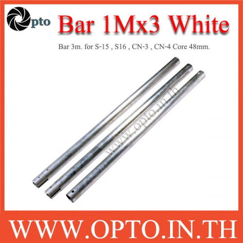 Bar 1Mx3 White For S-15  S-16 CN-3 CN-4 Background Stand แกนฉาก3เมตร