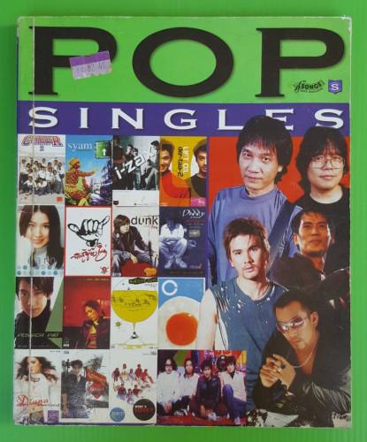 POP SINGELS VOL.006