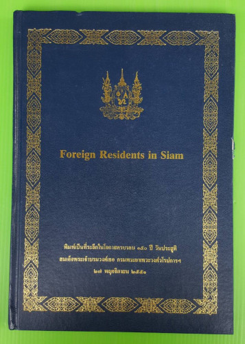 Foreign Residents in Siam