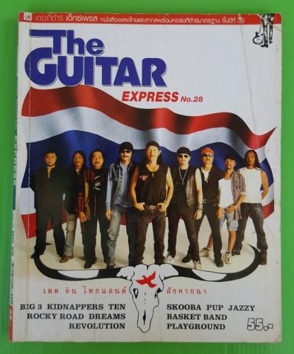 The GUITA EXPRESS No.28