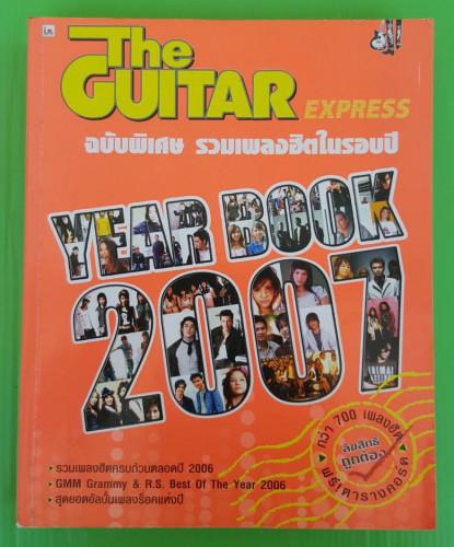 The GUITAR EXPRESS YEAR BOOK 2007