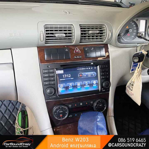 Benz W203 C Class (2004-2007) Android DVD GPS ตรงรุ่น 2