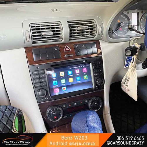 Benz W203 C Class (2004-2007) Android DVD GPS ตรงรุ่น 3