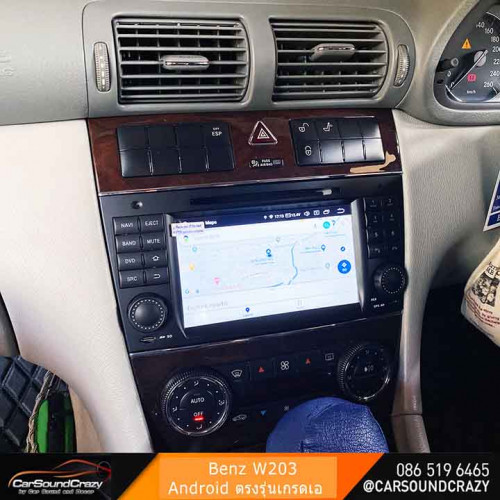 Benz W203 C Class (2004-2007) Android DVD GPS ตรงรุ่น 5