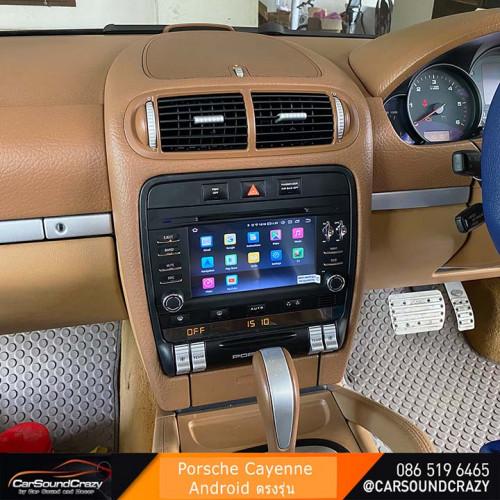 Cayenne  Android ตรงรุ่น จอสัมผัส 8 นิ้ว (2003-2010) 3