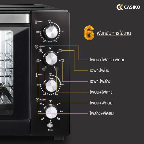 เตาอบลมร้อน80ลิตร คาสิโกCASIKOรุ่นใหม่CK-5599 ฮีทเตอร์M shapeแยกอุณภูมิอิสระบนล่าง ส่งฟรีถึงที่ 1