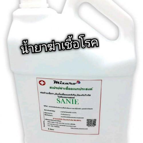 น้ำยาฆ่าเชื้อเอนกประสงค์  SANIE ปราศจากแอลกอฮอลล์
