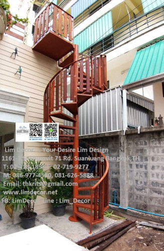 LD–B1285 บันไดวนเหล็ก พื้นเหล็ก ปากน้ำ-กรุงเทพฯ Metal Spiral Staircase with Lath Wood Flooring @Park