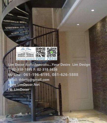 LD-B2107ราวบันไดวนเหล็กดัดอิตาลีพื้นสมาร์ทบอร์ด Wrought Iron Steel Spiral Staircase Smart Board
