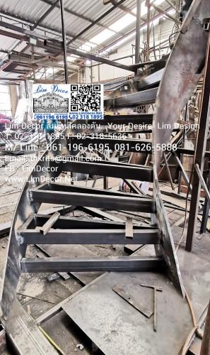 LD-B2601ราวบันไดวนเหล็กแฟชั่นดัดโค้งDNAพื้นสมาร์ทบอร์ด Design Wrought Iron Steel Spiral Staircase