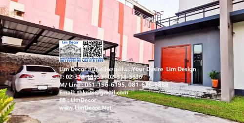 LD-D107โครงหลังคาเมทัลชีทโรงรถ Garage Metal Sheet Steel Roofing@บ้านหรู ถ.เพชรบุรี ห้วยขวาง Bangkok