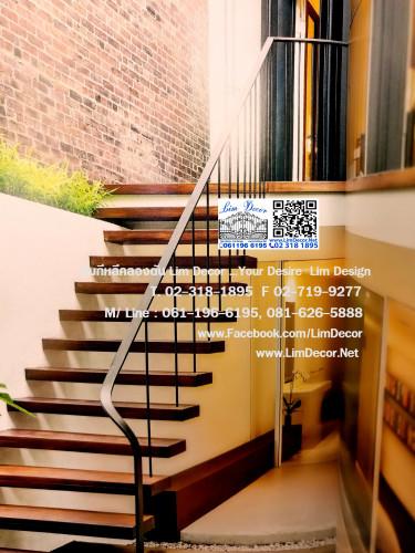 LD-B2601 ราวบันไดวนเหล็กแฟชั่นดัดโค้ง DNA พื้นสมาร์ทบอร์ด Design Wrought Iron Steel Spiral Staircase 3