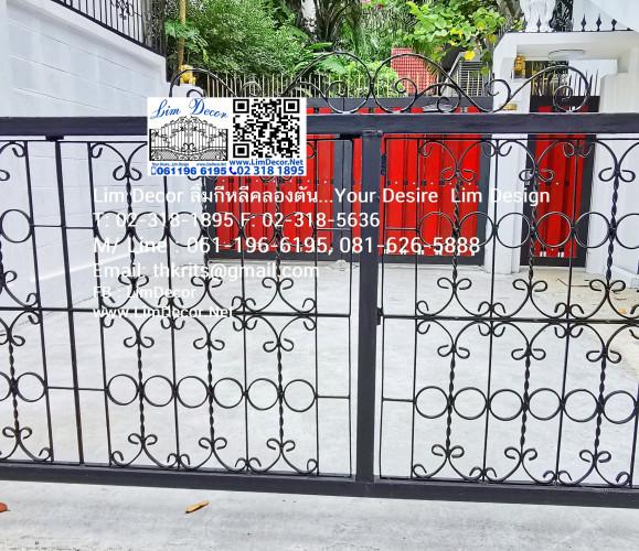 LD-B2622 ราวบันไดวนเหล็กดัดสไตล์มินิมอลในตัวบ้านดูเพล็กซ์ฟลอร์ Metal Steel Spiral Staircase in Minim 3