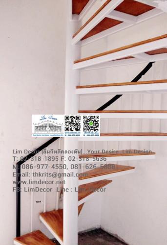 LD-B2622 ราวบันไดวนเหล็กดัดสไตล์มินิมอลในตัวบ้านดูเพล็กซ์ฟลอร์ Metal Steel Spiral Staircase in Minim 1