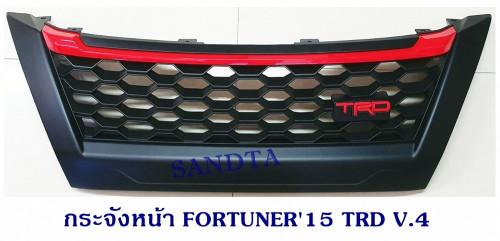 กระจังหน้า ฟอร์จูนเนอร์ Fortuner 2015-2019 ทรง TRD คิ้วแดง V.4
