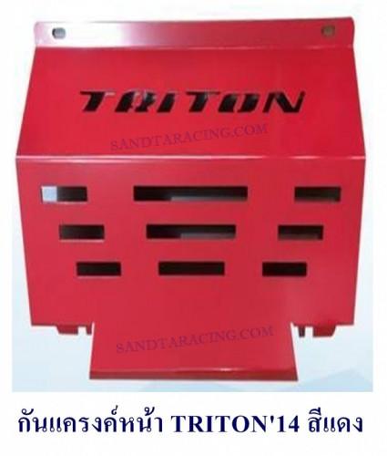 กันแคร้งค์หน้า TRITON 2014 สีแดง