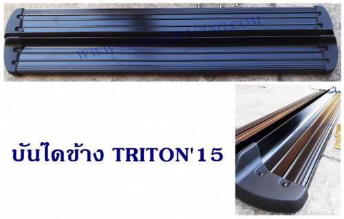 บันไดข้างรถ MITSUBISHI TRITON 2015 มิตซูบิชิ ไทรตัน 2015
