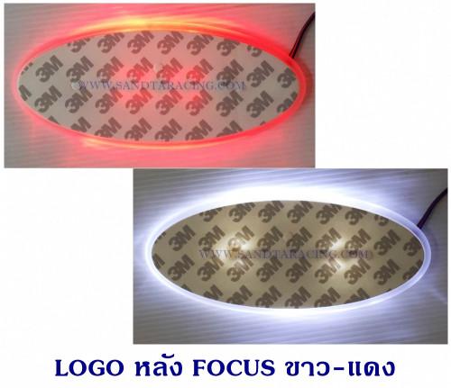 LOGO มีไฟ หลัง FORD FOCUS สีขาว-แดง