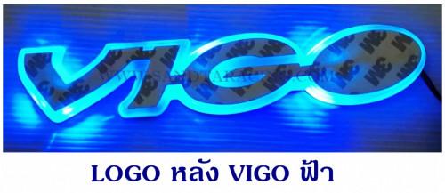 LOGO มีไฟ หลัง TOYOTA VIGO สีฟ้า