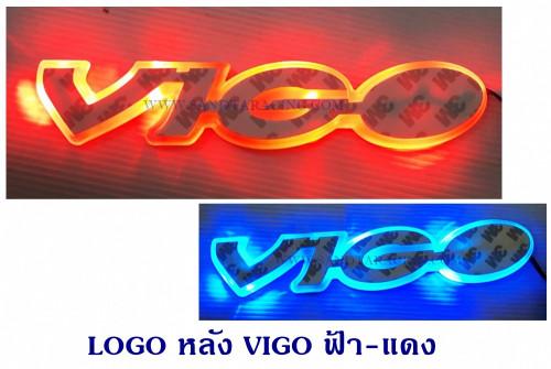 LOGO มีไฟ หลัง TOYOTA VIGO สีฟ้า-แดง