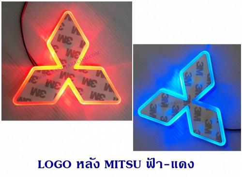 LOGO มีไฟ หลัง MITSUBISHI LANCER 2010 สีฟ้า-แดง