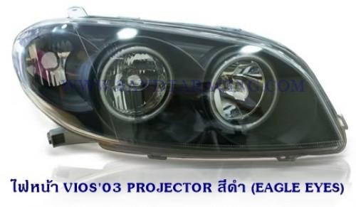 ไฟหน้า TOYOTA VIOS 2003 PROJECTOR สีดำ (EAGLE EYES)