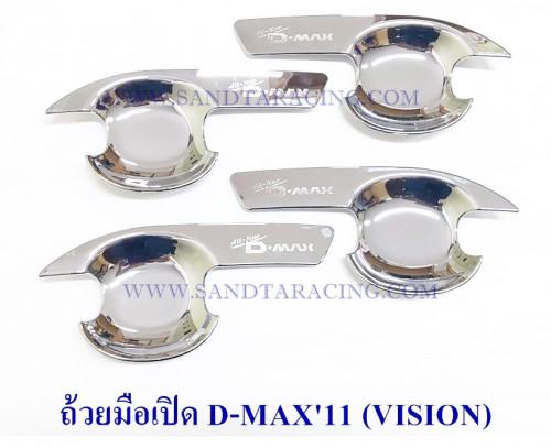 ถ้วยมือเปิด ถาดรองมือเปิด ISUZU D-MAX ALL NEW 2011 4D 4ชิ้น โตโยต้า ดีแมค ออนิว 2011 4ประตู ชุบโครเม