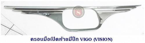 ครอบมือเปิดท้ายมีปีก TOYOTA VIGO ชุบโครเมียม โตโยต้า วีโก้ 2005