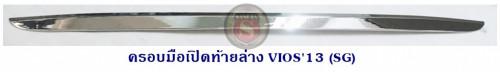 ครอบมือเปิดท้ายล่าง TOYOTA VIOS 2013 โตโยต้า วีออส 2013 ชุบโครเมียม
