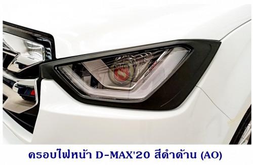 ครอบไฟหน้า ISUZU D-MAX 2020 สีดำด้าน อีซูซุ ดีแมค 2020