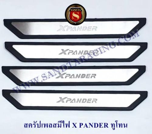 สครัปเพลสมีไฟ ชายบันได MITSUBISHI X-PANDER ทูโทน มิตซูบิชิ เอ็กแพนเดอร์ มีไฟสีฟ้า