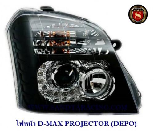 ไฟหน้า ISUZU D-MAX 2002-2004 PROJECTOR (DEPO) ไฟหน้าแต่ง อีซูซุ ดีแมค 2002-2004 งานไตหวัน