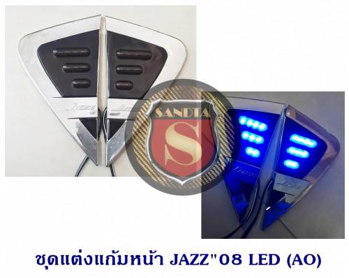 ชุดแต่งแก้มหน้า HONDA JAZZ 2008 (AO) ฮอนด้า แจ๊ส 2008 มีไฟหรี่สีฟ้า