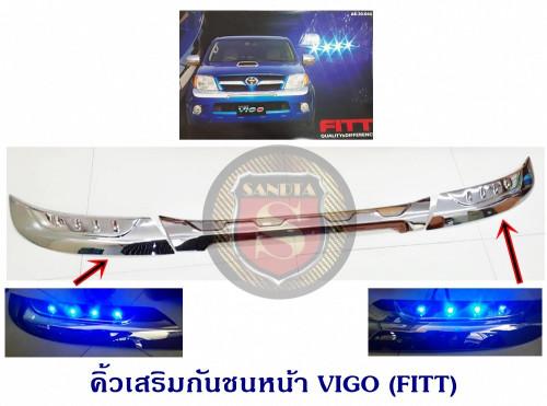 คิ้วเสริมกันชนหน้า TOYOTA VIGO 2005 LED (FITT) โตโยต้า วีโก้ 2005 มีไฟสีฟ้า