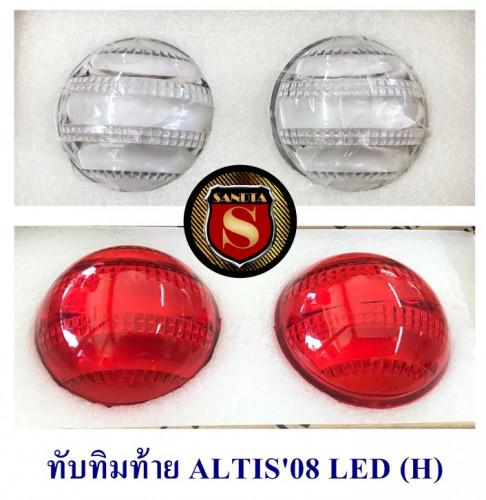 ทับทิมท้าย TOYOTA ALTIS 2008 สีแดง และ สีขาว โตโยต้า อัลติส 2008