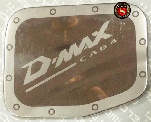 ครอบฝาถังน้ำมัน D-MAX 2002 2D/4D  D-MAX 2006 2D/4D งานสแตนเลส