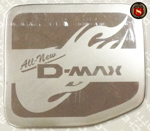 ครอบฝาถังน้ำมัน ISUZU D-MAX ALL NEW 2011 2D อีซูซุ ดีแมค ออนิว 2011 2ประตู
